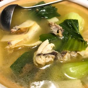 314. Braised Chicken Wonton & Vegetable in Casserole 砂鍋餛飩雞
