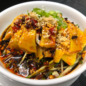 27. Steamed Boiled w/ Chili Sauce 巴蜀口水雞