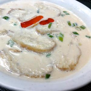 359. Salted Soybean Milk 鹹豆漿
