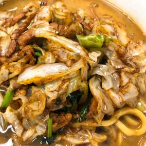 Noodles Dishes
