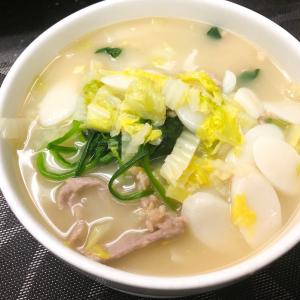 Noodles in Soup 湯麵