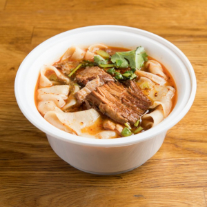 602. Dry Mixed Noodles Fopped w/ Pork Stomach 大腸拌麵