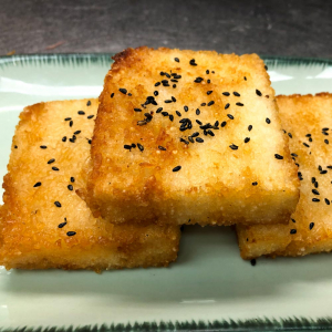 622. Deep Fried Sticky Rice Squares 粢饭糕