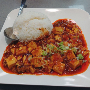 23. Kung Pao Chicken on Rice
