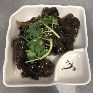 13. Wasabi Black Fungus