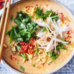P11. Chicken Satay Pho