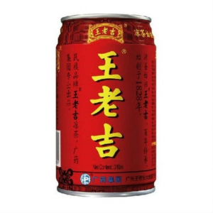 L08. Chinese Herbal Tea
