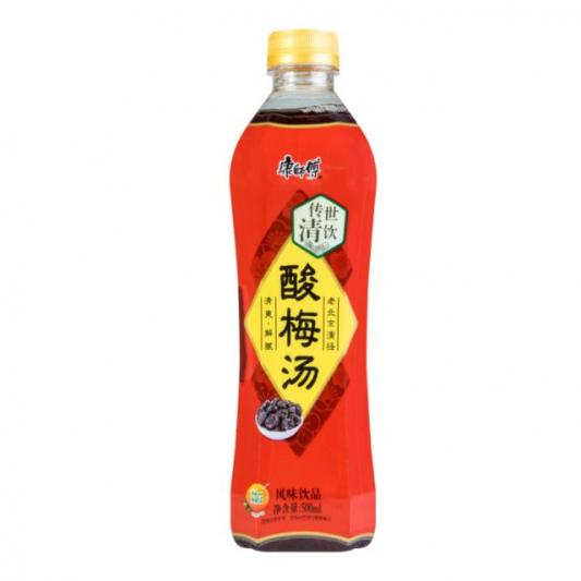 Plum Juice 酸梅汤