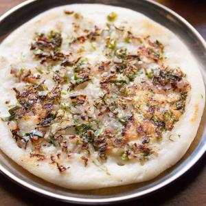 2. Onion Hot Chilli Uttapam