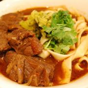 A1. Beef Brisket Noodle