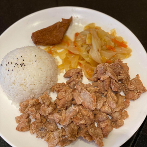 C4. Taiwanese Chicken Nuggets with Rice