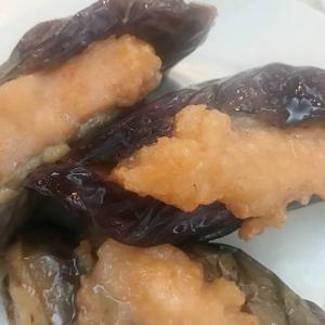 21. Deep Fried Stuffed Eggplant with Shrimp (3 pcs) 煎釀茄子