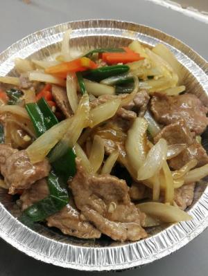 57. Mongolian Beef