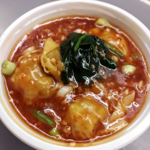 16. Wonton Spicy Chili Sauce