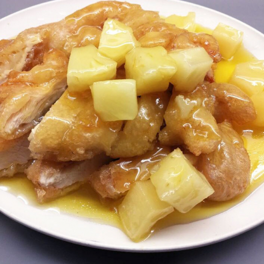 34. Deep Fried Pineapple Chicken