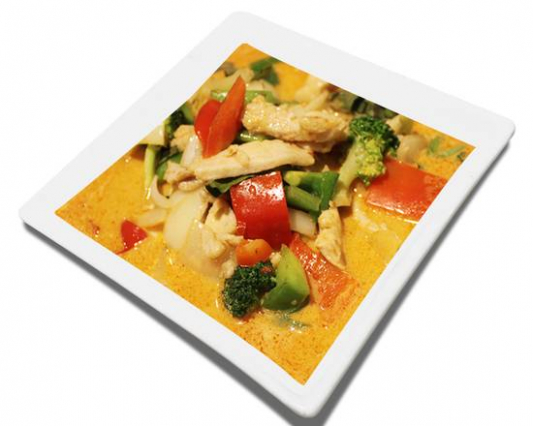 18a.  Red Curry Chicken or Beef with Rice