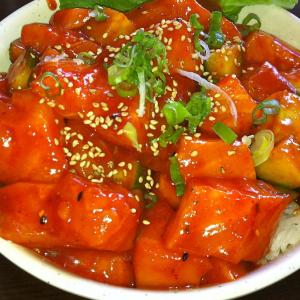 Spicy Sashimi Don