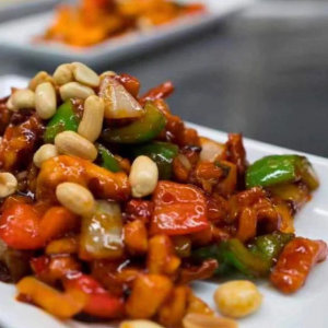 507. Kung Pao Poulet Epicé Fort avec des Arachides / Kung Pao Hot Spicy Chicken with Peanuts / 宫保鸡丁