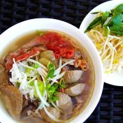 06. House Special Noodle Soup