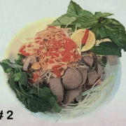 #2. Rare Steak and Beef Balls Noodle Soup (Phở Tái, Bò Viên)