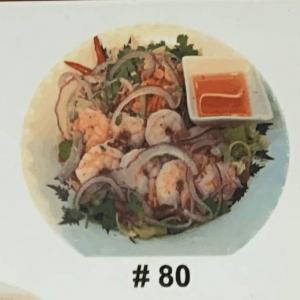 #80. Grilled Prawn with Vermicelli (Bún Tôm Nướng)