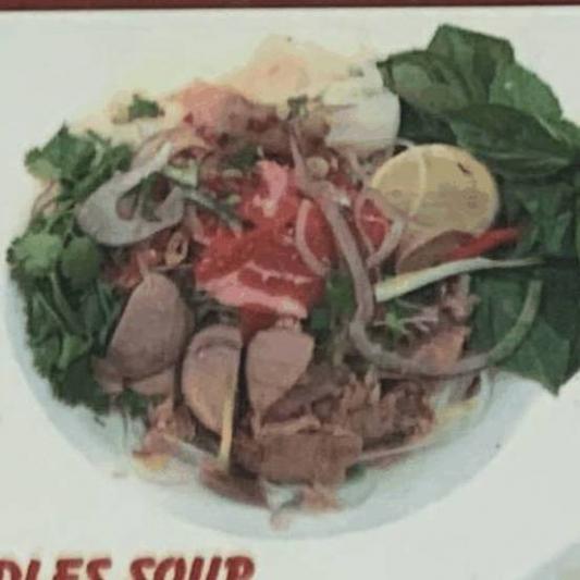 #19. Special Noodles Soup (Phở Đặc Biệt)