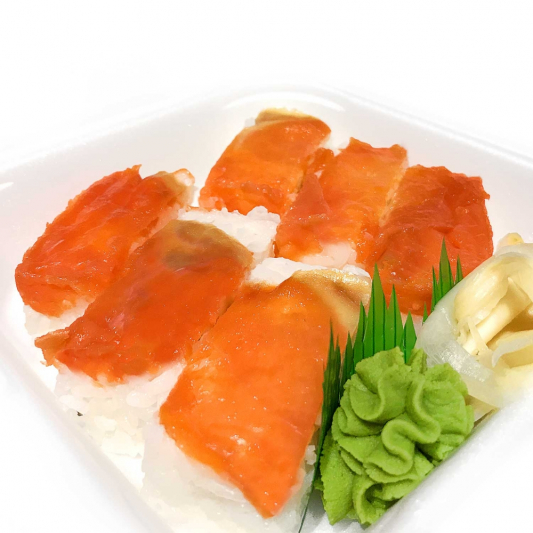 Smoked Salmon Battera