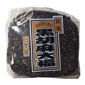 Mochi Black Sesame