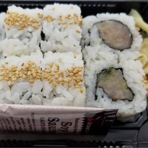Negituna Roll (8 pcs)