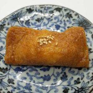 Bean Curd (Inari)
