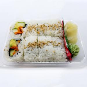Vegetable Roll (8 pcs)