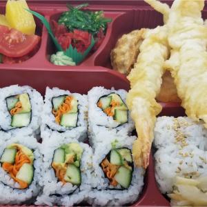 Vegetable Roll Bento
