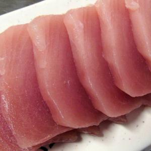Tuna (6 pcs)