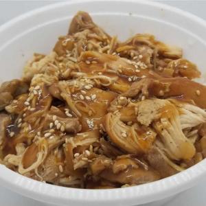 Chicken Donburi