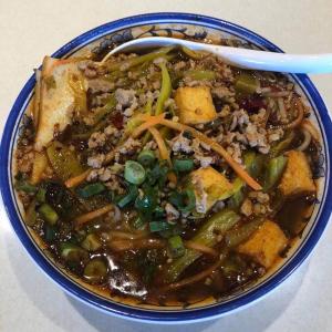 9705. Hot and Sour Noodle Soup 酸辣米线
