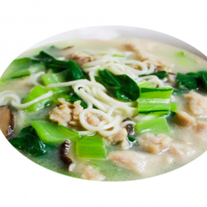 9706. Chicken and Veggie Noodle Soup 嫩鸡米线