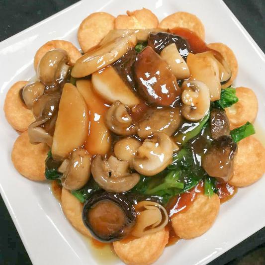 3104. Braised Egg Tofu with Mushrooms & Snow Pea Leave 野菌玉子扒豆苗