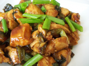 B4. Scallion Chicken