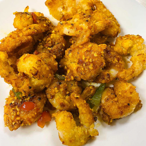 Baked Prawns with Spicy Salt (No Shell)