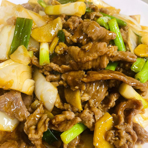 Beef with Ginger and Green Onions