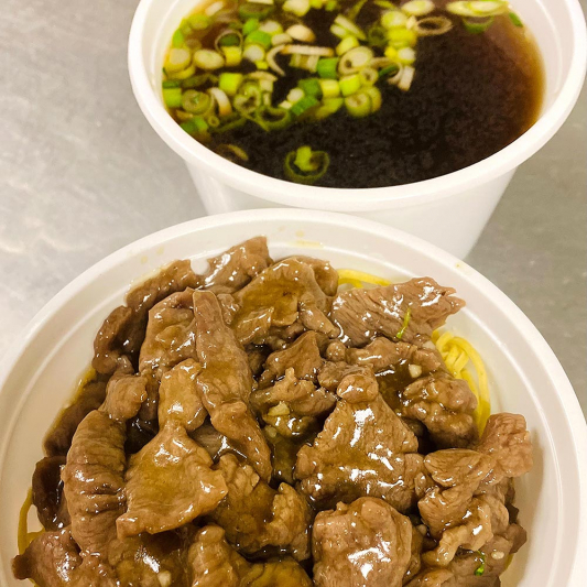 Beef Chinese Noodle Soup