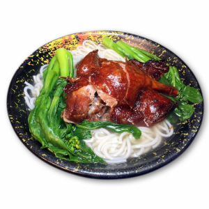 3. BBQ Duck with Rice Spaghetti in Soup