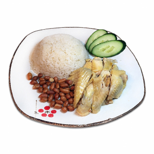 1. Hainan Style Chicken on Rice