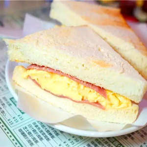 3. Ham or Luncheon Meat & Egg Sandwich