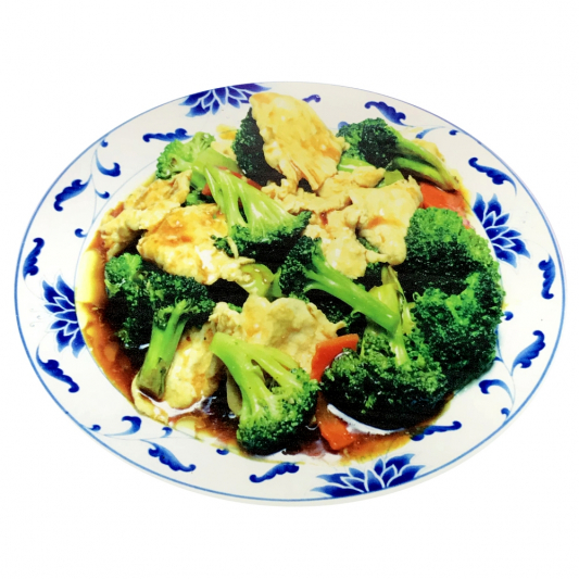 L1. With Broccoli