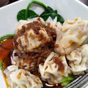 D16. Szechuan Hot Chilli Wonton