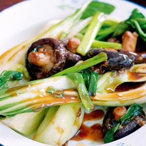 V15. Shiitake Mushroom & Bok Choy
