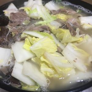 N5. Stewed Lamb Noodle Soup