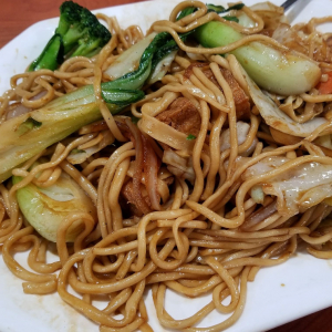 F9. Vegetable & Tofu Chow Mein