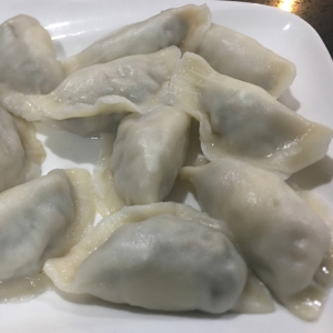 D13. Mandarin Pork Dumplings